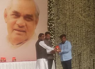 cm in atal bihari vajpayee condolence program