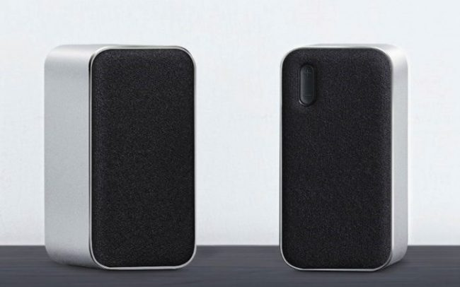 Xiaomi 2.0 Bluetooth Speakers