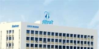 CIDCO accused of deception of the Bhumiputras