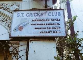 G. T. cricket club
