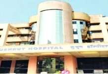 dr-suresh-h-advani-sushrut-hospital--chembur-east-mumbai-oncologists