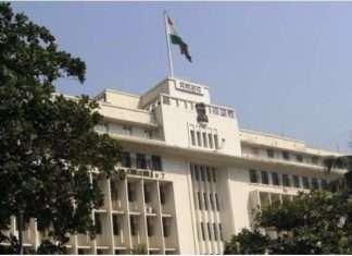 Maharashtra Ministry