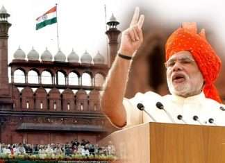 Narendra Modi's Independence Day speech