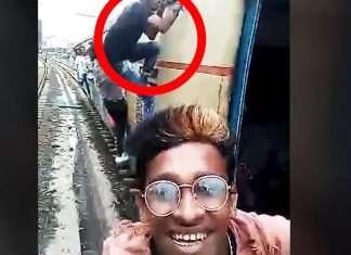 train stunts