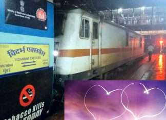 love story in train
