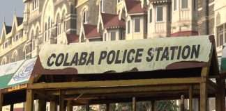 five school girls missing in mumbai