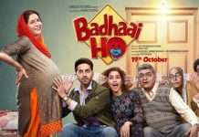 badhai ho film