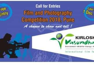 environmental film festival in solapur