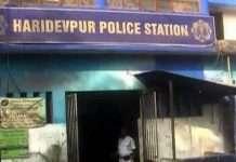 Haridevpur Police Station