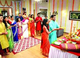 marathi serial lalit 205 ganpati celebration