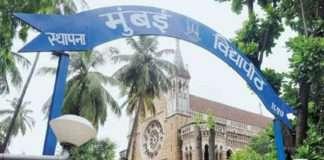 University of Mumbai students object to Dinkar Manwar poem in BA syllabus