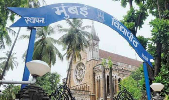 University of Mumbai students object to Dinkar Manwar poem in BA syllabus