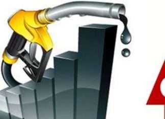 petrol diesel price will be increase after 6th December OPEC meeting