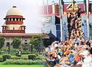 Supreme Court Verdict on entry of women into sabarimala temple