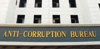 corruption cases investigation by ACB is stopped