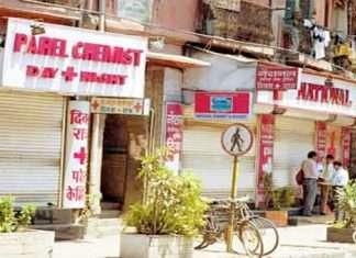 All India Chemists' Strike