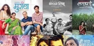 jio marathi filmfare awards