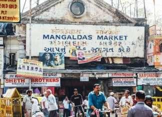 mangaldas-market