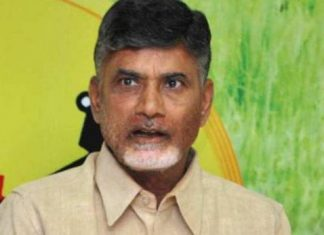 An arrest warrant has been issued by the court against Andhra Pradesh cm n Chandrababu Naidu