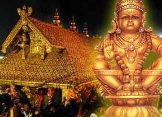 ayyappa sabarimala temple