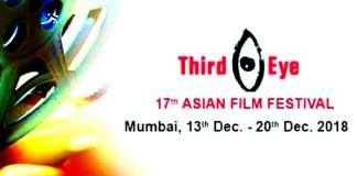 third eye asian flim festival