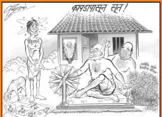 Raj Thackeray has drawn Gandhi Jayanti cartoon featuring pm Narendra Modi