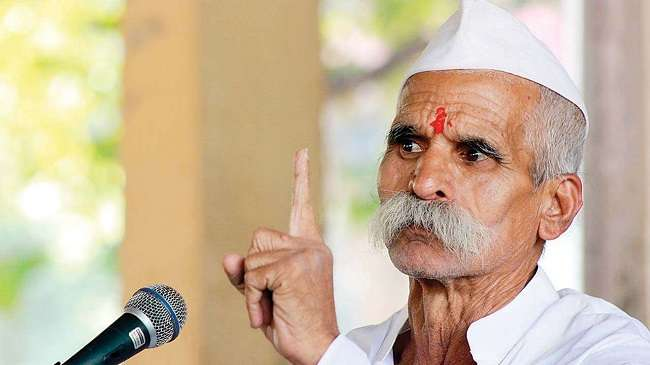 Maharashtra government to withdraw 6 cases Sambhaji Bhide in Bhima Koregaon violence