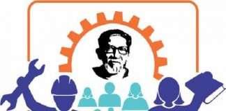 Balasaheb Thakre employment program organised at Goregaon