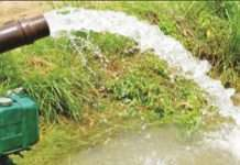 outstanding dues of Agriculture pump