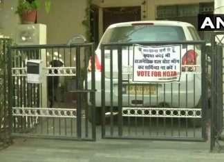 Madhya pradesh posters outside house