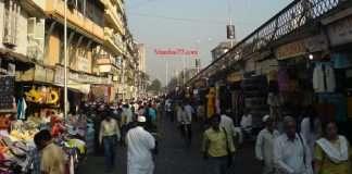 Grant_Road_Market
