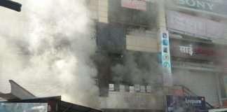 fire breaks out in rajguru nagar market