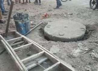 Labor Dies in open manhole in Dombivli
