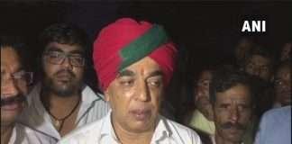 Manvendra Singh MLA Rajastan