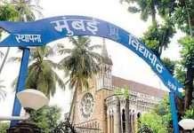 Mumbai-University