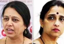 NCP Chitra Wagh criticize Medha Kulkarni