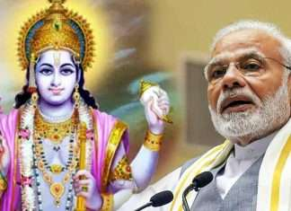 Narendra Modi Vishnu 11 th Avatar