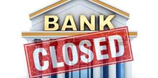 Bank Bandh: Govt bank employees to call for 2 day strike from Jan 31