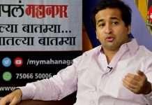 Nitesh Rane FB Live at MyMahanagar