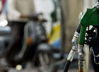 check latest fuel prices