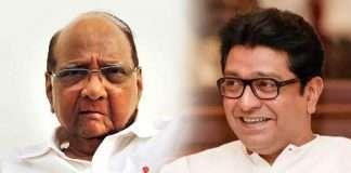 Raj Thackeray speech on the issue of caste i am not meet Sharad Pawar as a Maratha