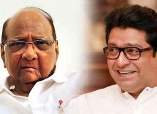 Sharad Pawar and Raj Thackeray