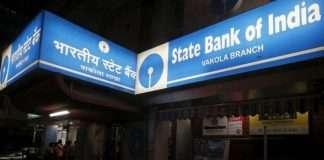 SBI platinum deposit scheme