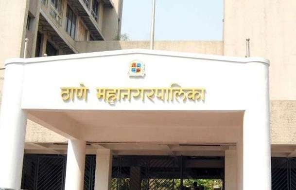 Thane municipal office