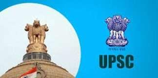 UPSC Civil Services Result