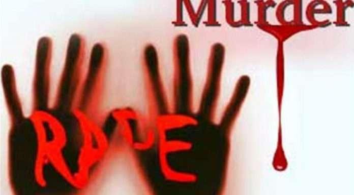 mahim rape and murder case