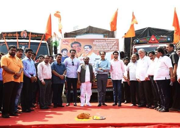 Shiv Sena Uddhav Thackeray
