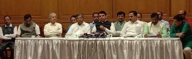 cm press conference on maratha aarakshan