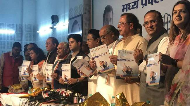 madhya pradesh manifesto congress