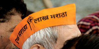 Maratha Reservation: The reality of Maratha community in the State Backward Commission report